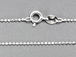 18-inch 1.2mm round Sterling Silver Diamond Cut Bead Chain Bulk Pack of 50