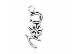 Sterling Silver Good Luck Charms - Horseshoe, 4 Leaf Clover & Wishbone - Charm